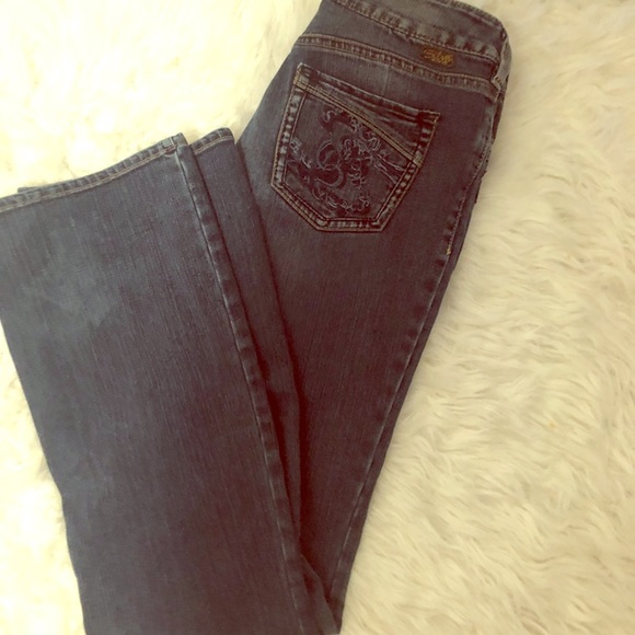 New! Silver Suki bootcut jeans 28/34
